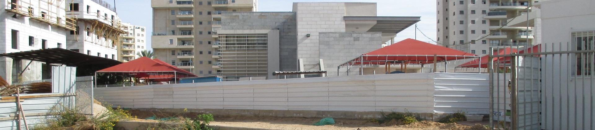 גידור לאתרי בנייה